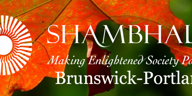 shambhala-household-nov-2016