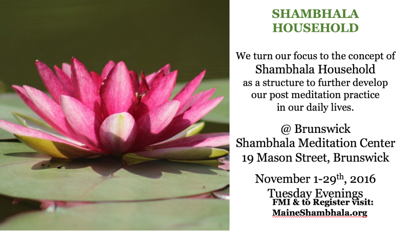 shambhala-household-nov-2016