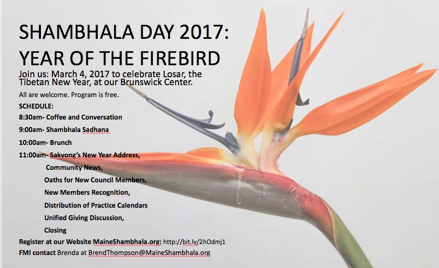 shambhala-day-2017